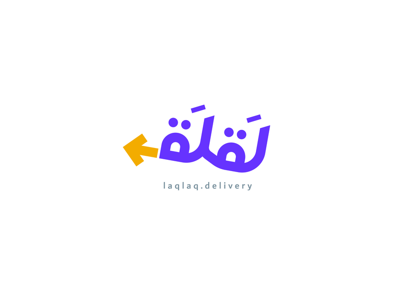 Laqlaq - Arabic Logo