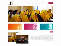Charity Avaye Shadi