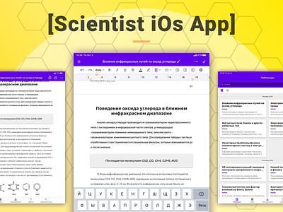Scientist iOs App apple figma editor text editor tablet native ipad ios interface ux ui app