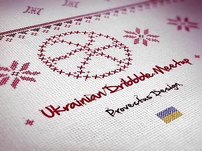 Ukrainian Dribbble Meetup meetup ukraine vyshyvanka fabric thread