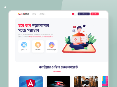 10 Minute School Landing Page trend 2021 user interface uiux web ui university college school online lerning online education education