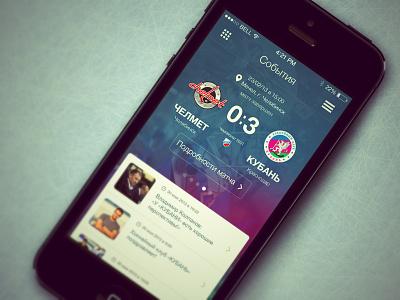 "hockey club ""Kuban"" ios7 (work in progress) hockey ios ios7 sport winter design app mobile russia krasnodar"