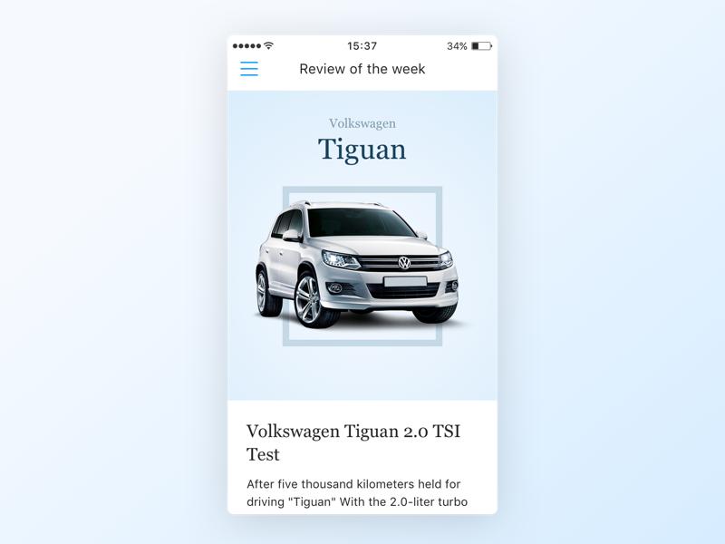 Tiguan Test volkswagen blue news car ui minimal light ios app