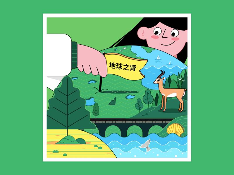 Wetlands are the kidneys of the earth! bridge ocean shell deer tree vector character girl illustration