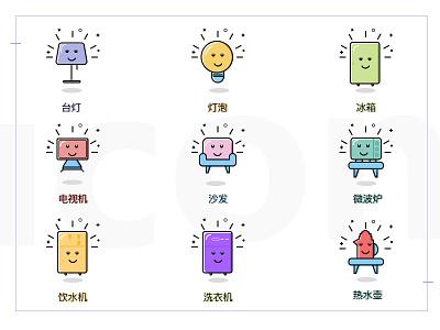 icon#Day2 icon illustration web design app design ux ui