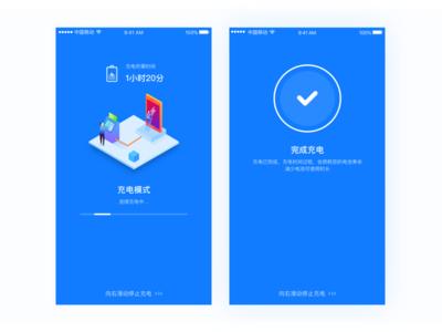 App Design Day 38 app application design icon sketch tool ui ux