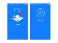 App Design Day 38