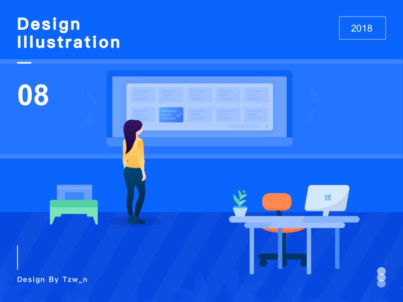 Illustration Day15 草图 设计 插图 应用 图标 ux ui