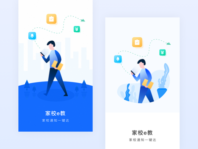 Startup Pages startup pages 应用 插图 设计 图标 ui
