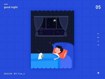 Illustration Day20 品牌 草图 插图 应用 设计 图标 ui