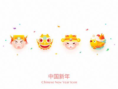 New year Icon icon app ui