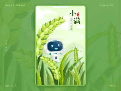 Xiaoman robot design illustration wheat