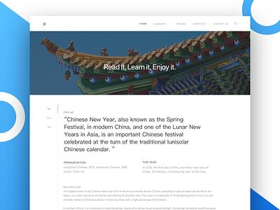Blog 中国,中国年,新年,春节,pink ,china festival spring festival chinese new year design blog