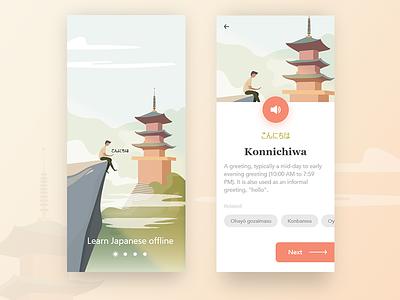 Learn Japanese Offline onboarding white design minimal modern clean app japanese learning illustration ux ui