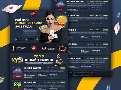 "Landing page ""Top 5 Online Casinos"" landing page casino poker website web design web user profile profile uxui design"