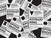 Souvenir labels for Moscow Design Museum