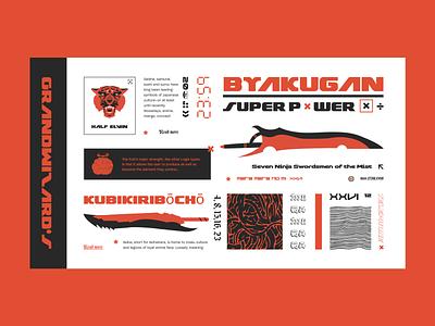 Byakugan illustration art illustration poster web  design japanese art tokyo colour palette website typography web ux ui