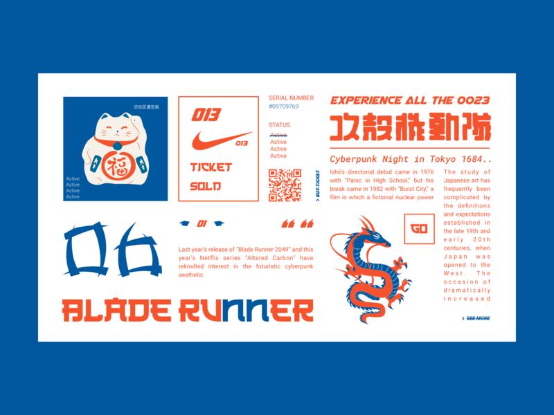 Japanese Newspaper food nike blade runner pinterest china tokyo japanese art dribbble icon vector illustrator illustration japan typography web  design flat ui ux website