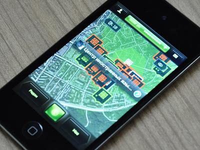 Digitalwar Interface interface app geolocation city game digital war digit war map radar pixels