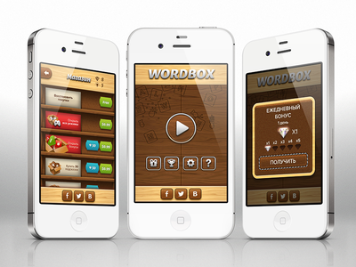 Wordbox Interface icon application game metal letter bonus chrome english extra gameplay hint in-app missions multiplayer play puzzle quest russian store vocabulary wood box interface