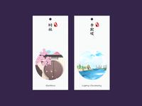 bookmark_02