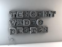 TVD 3D