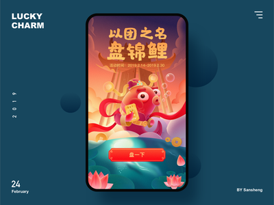 LUCKY CHARM 3d illustration china mammon lucky charms