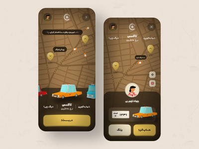 Tap30 in 1960s 🚕 brown taxi app taxi c4d 3d transport visual design tap30 1960s vintage mobile app concept ui mobile minimal ios colors clean app design