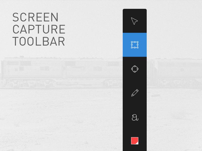 Screen Capture tool screen capture toolbar selected icons