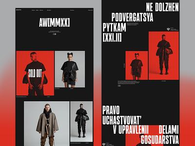 CNTRFRM ONLINE STORE CONCEPT minimal layout ui web typography desktop design concept clothes brutalism