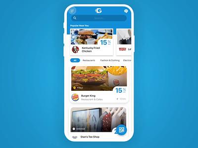 Discounts app interaction animation mobileui mobile app uid uxd uxdesign ux-ui userinterfacedesign ecommerce coupon discounts interaction