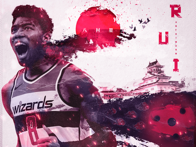 Rui Hachimura - Artwork graphic design compositing typography athlete basketball player sports sports design design basketball nba rui hachimura washington wizards