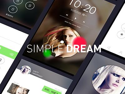 SIMPLE DREAM mx