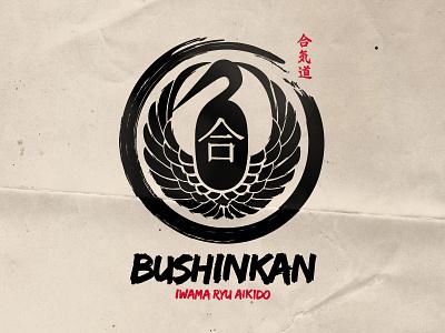 Bushinkan logo aikido paintbrush japanese