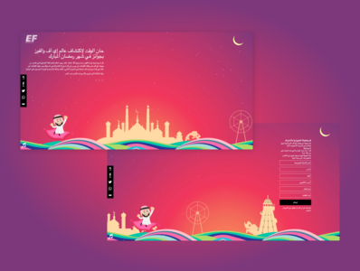 Creative Competition Landing Page for Ramadan