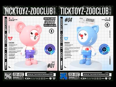 TICKTOYZ-ZOOCLUB-MONOO-COTOO mickey c4d mascot