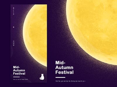 Mid- Autumn Festival