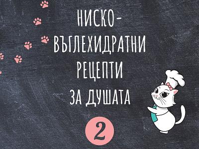 V2 design logo