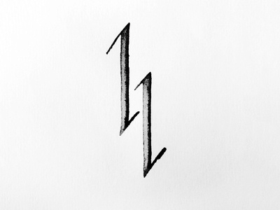 36 Days of Type - Letter H 36daysoftype-h letter handmade calligraphy ambigram h 36daysoftype