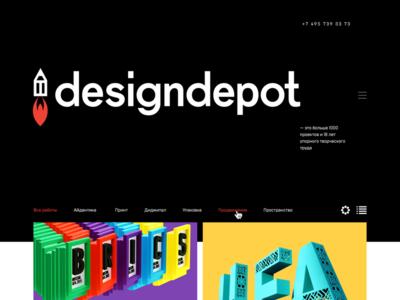 designdepot 💕