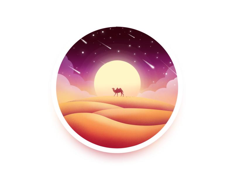 Desert illustration illustrator procreate camel