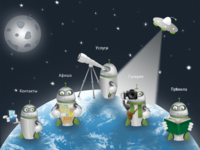 Illustration for planetarium site
