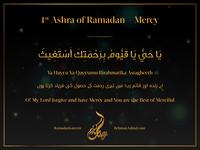 Ramadan Kareem - First Ashra Dua