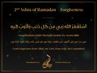 Ramadan Kareem - Dua Second Ashra