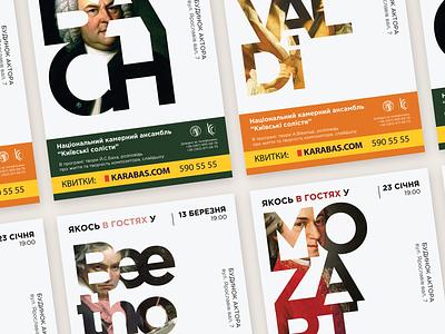Posters: Mozart, Bach, Vivaldi, Beethoven 2019 ukraine concert poster concert design beethoven vivaldi bach mozart music poster design poster art posters