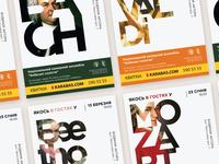Posters: Mozart, Bach, Vivaldi, Beethoven