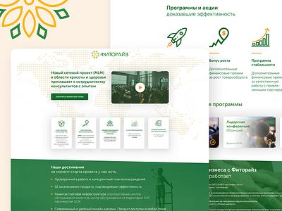 Phytorise. Network marketing website ux ui design 2019 orange green project new ukraine russia template brand landing marketing network health beaty