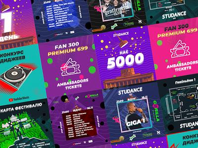 Studance Branding Instagram Template brand color poster design ukraine 2019 2020 student festival music branding design branding