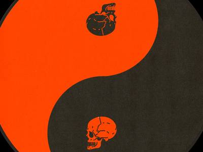 HV-YIN-YANG ☯️ symbols skulls death spirituality yin-yang yinyang pink red illustration minimal type graphic design