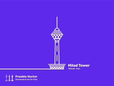 Freebie: Milad Tower Vector free to use freebies free ai editable freebie free purple blue asia minimal linear simple landmark iran tehran milad tower illustraion